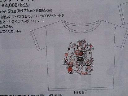 f:id:miraikourogi:20170716221852j:plain