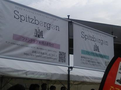 f:id:miraikourogi:20170716235538j:plain