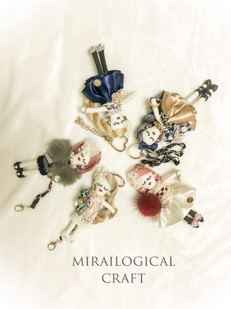 f:id:mirailogicalcraft:20190222012336j:image