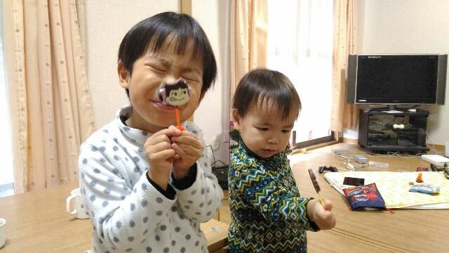f:id:miraimikiki0201:20161228152250j:image
