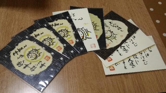 f:id:miraimikiki0201:20170118212459j:plain