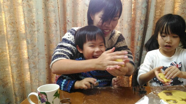 f:id:miraimikiki0201:20170122115625j:image