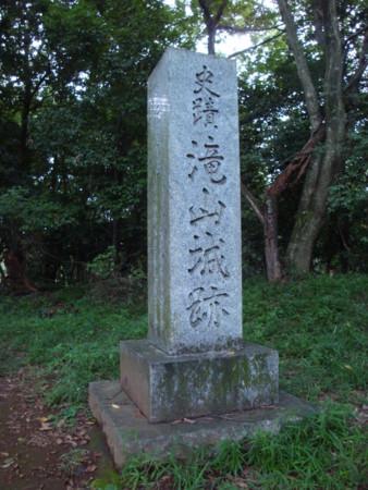 f:id:mirainodaifugoo:20090801170221j:image