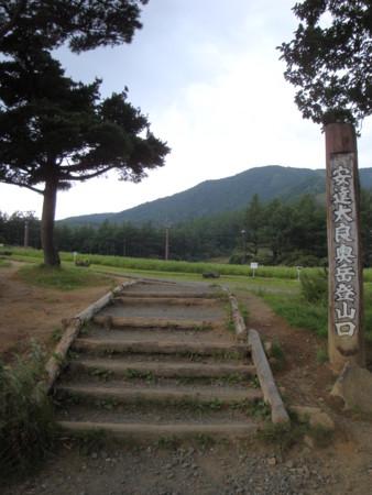 f:id:mirainodaifugoo:20090822074815j:image