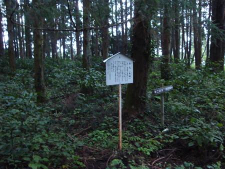 f:id:mirainodaifugoo:20090912084359j:image