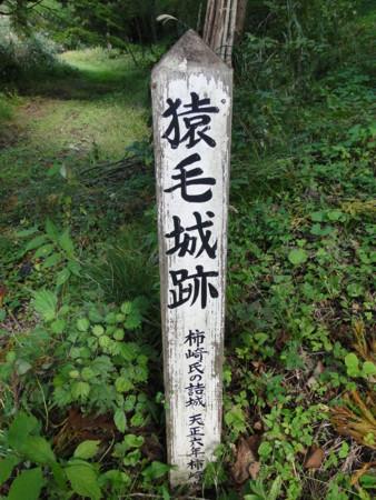f:id:mirainodaifugoo:20091012114041j:image