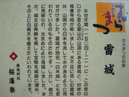 f:id:mirainodaifugoo:20091017100304j:image