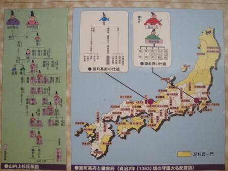 f:id:mirainodaifugoo:20100110153343j:image