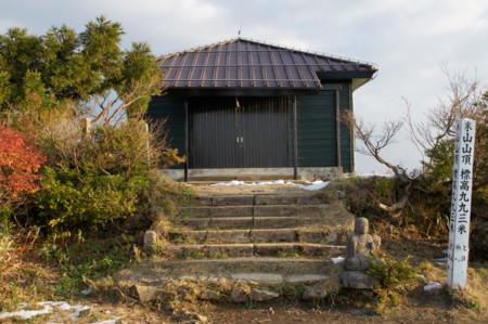 f:id:mirainodaifugoo:20101120073253j:image