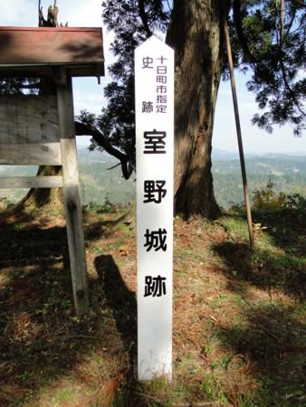 f:id:mirainodaifugoo:20111025205804j:image