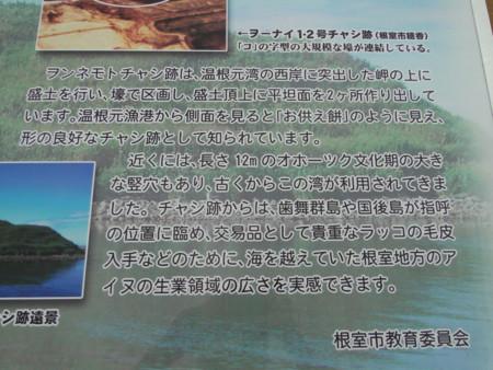 f:id:mirainodaifugoo:20120929100315j:image