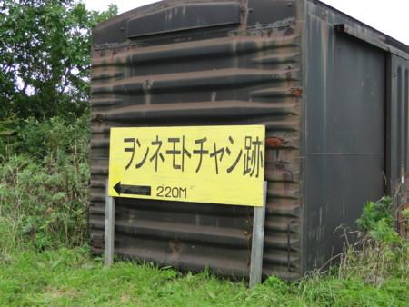 f:id:mirainodaifugoo:20120929100354j:image