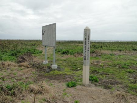 f:id:mirainodaifugoo:20120929112214j:image