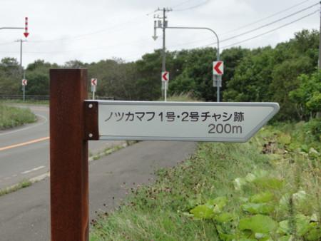 f:id:mirainodaifugoo:20120929112401j:image