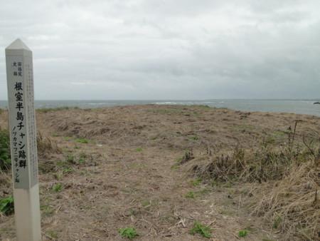f:id:mirainodaifugoo:20120929112755j:image