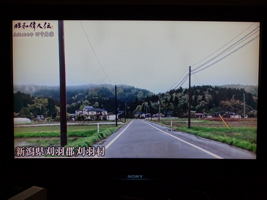 f:id:mirainodaifugoo:20180510202118j:plain