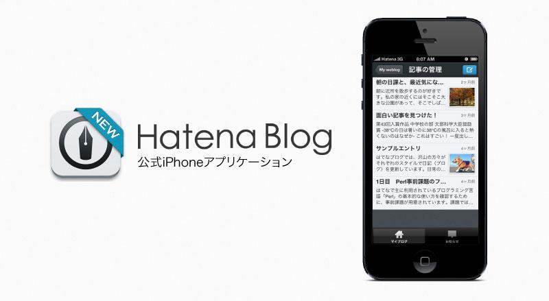 f:id:mirainoikikata:20170517012402j:plain