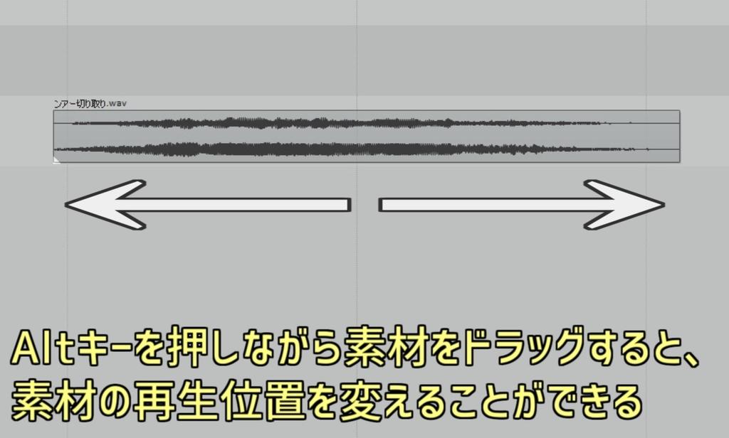 f:id:miraio0525:20190120155608j:plain