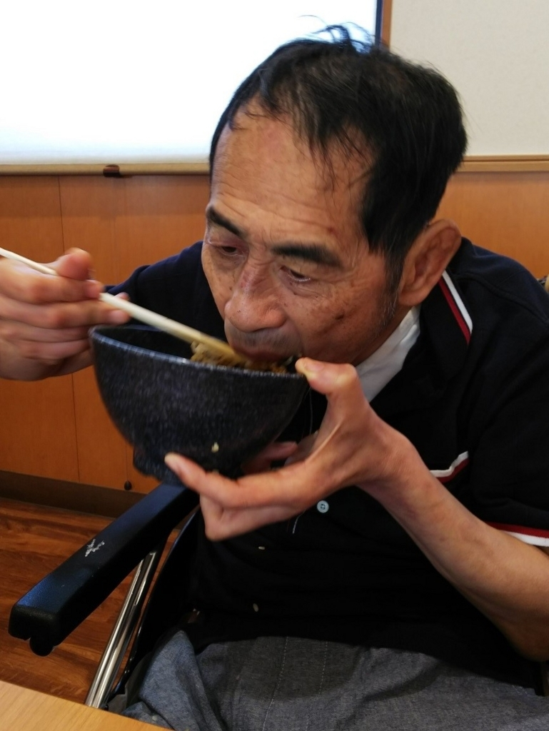 f:id:miraireport:20180810175624j:plain