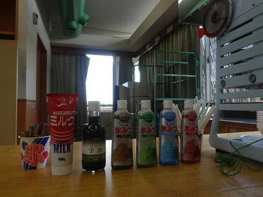 f:id:miraireport:20180814170236j:plain