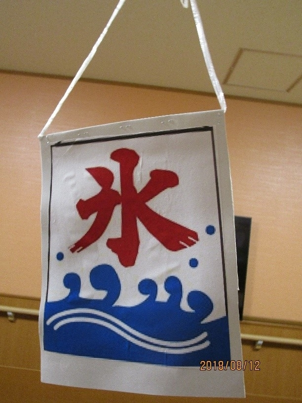 f:id:miraireport:20180818215339j:plain