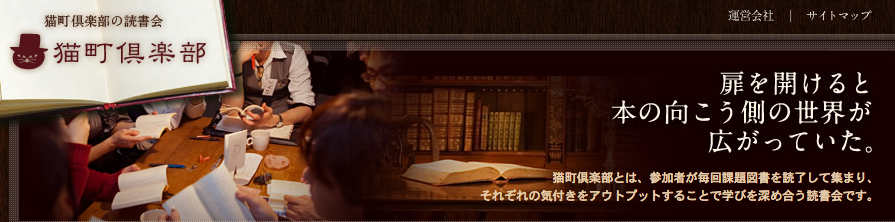 f:id:miraishokudo:20150910081905p:plain:w400