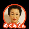 f:id:miraitokako:20180126213909p:plain