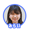 f:id:miraitokako:20180201171314p:plain