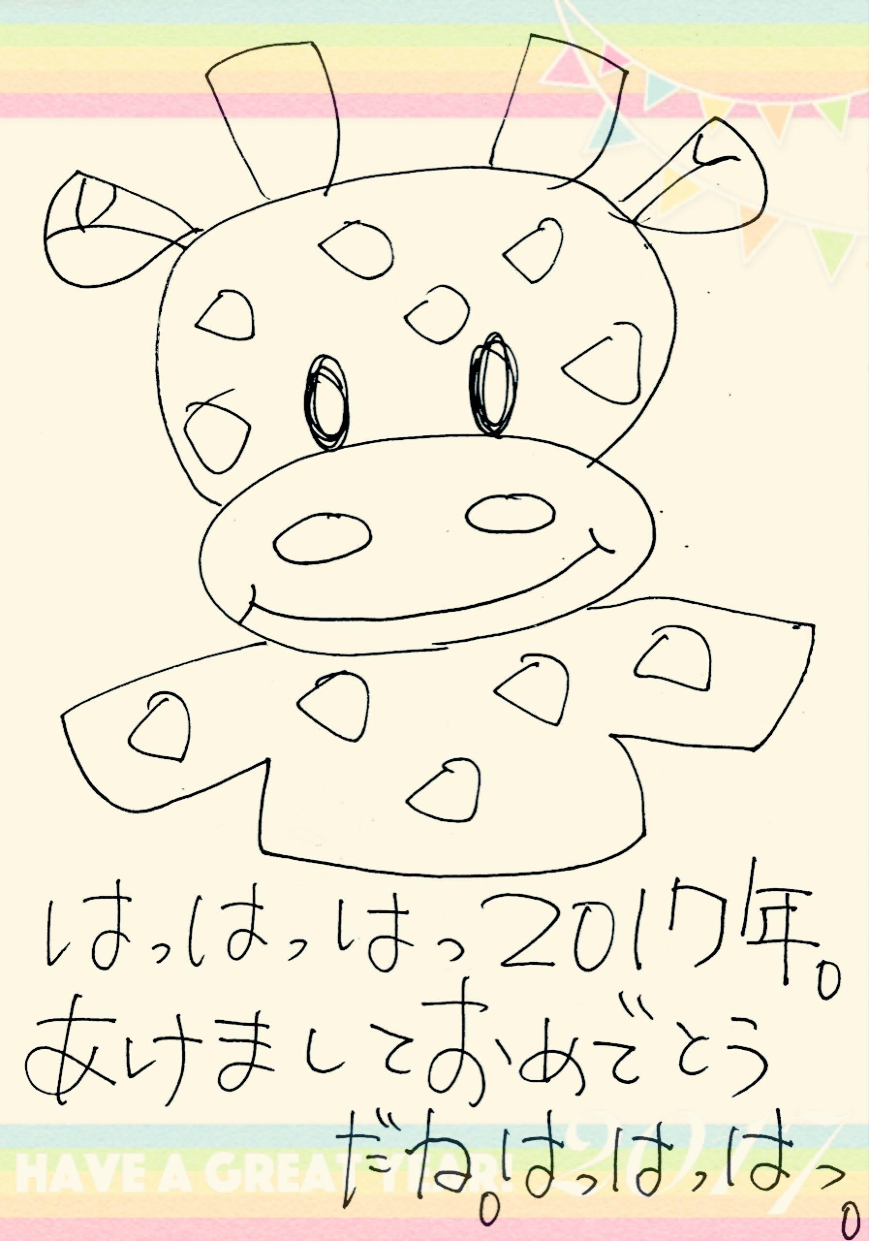 f:id:mirakana:20170103151540j:image