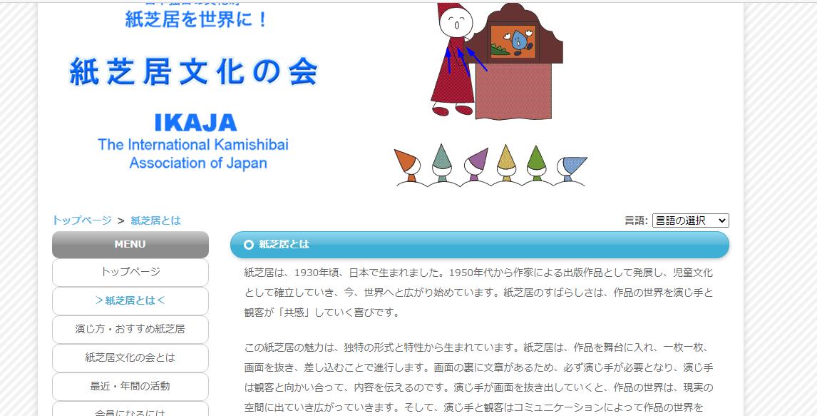 f:id:mirakuru026654:20201207104547p:plain
