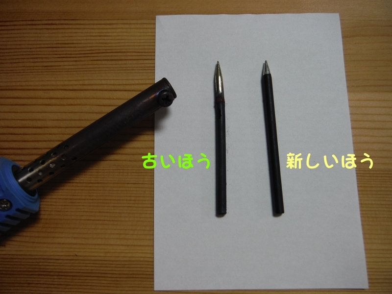 f:id:miraluna:20210906215156j:plain