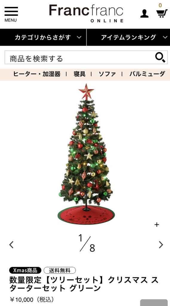 f:id:mirea-no-k:20181123190536j:plain