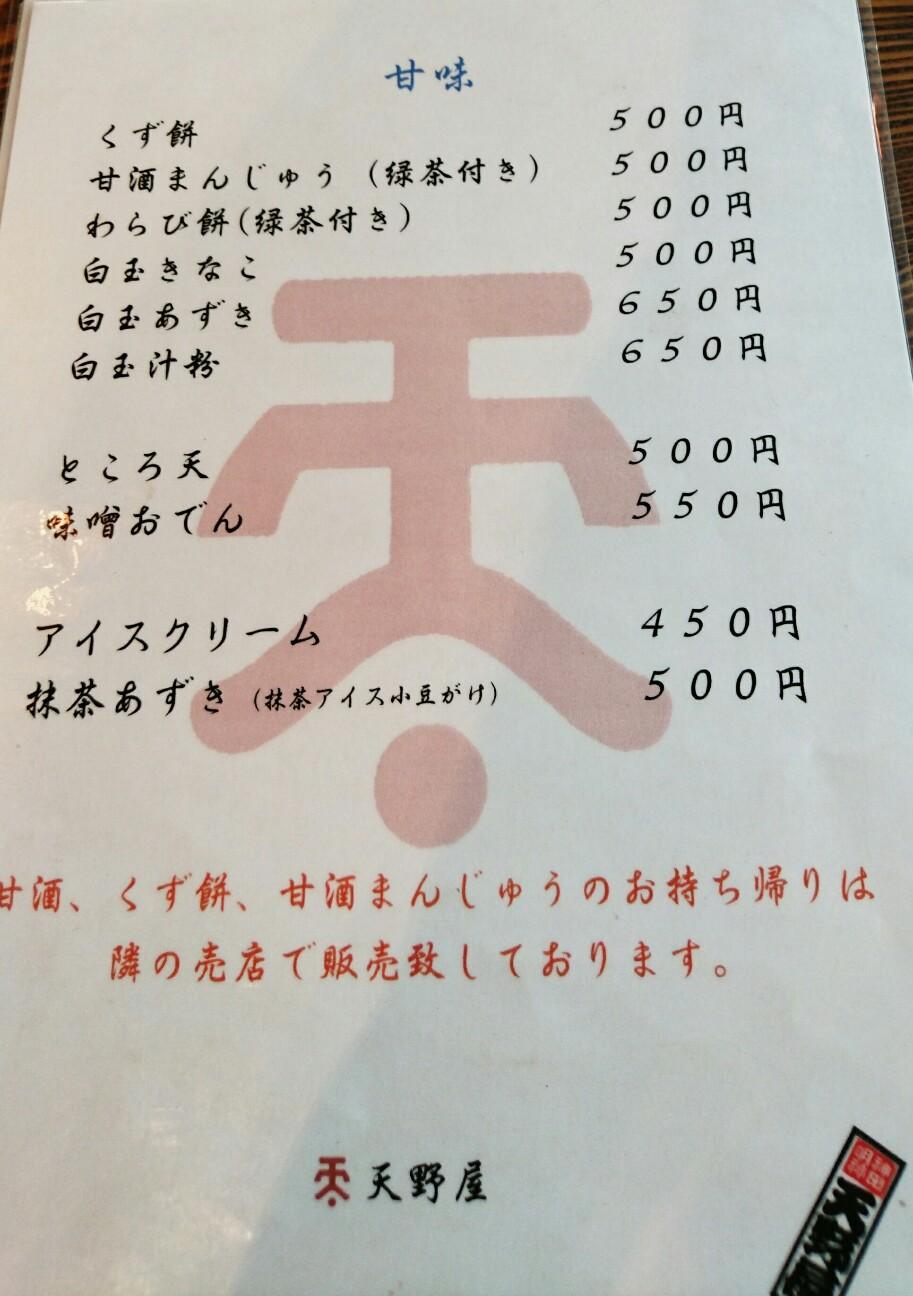 f:id:miretoku333:20160808213024j:image