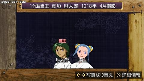 葵、親離れなるか~1018年 八月...