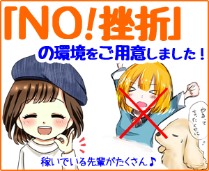 アンリミテッドアフィリエイト【SNS付き特典】無期限サポート