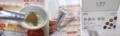 防風通聖散 生漢煎が他と違う唯一の理由と実際に試した効果!