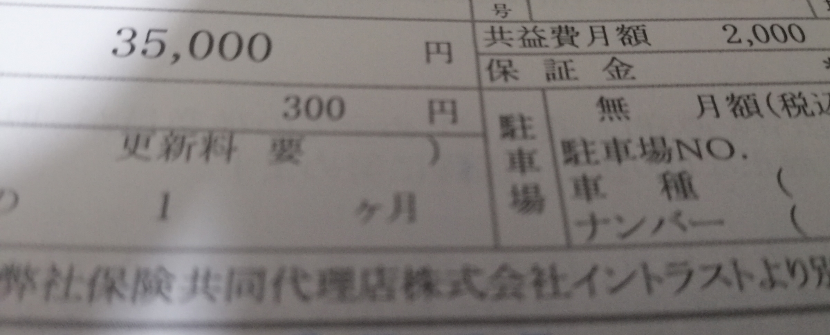 f:id:mirin9:20200123185554j:plain