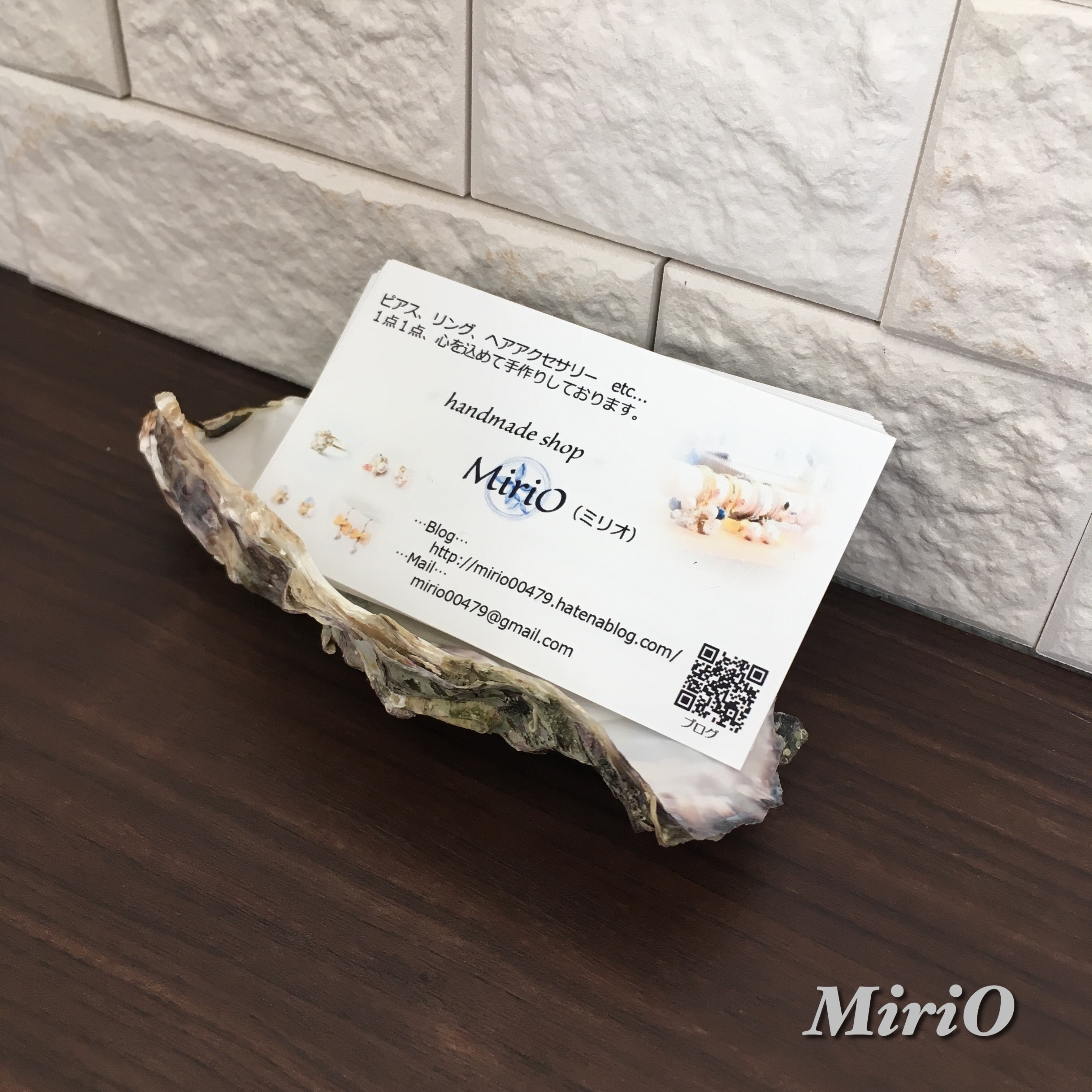 f:id:mirio00479:20170202164836j:image
