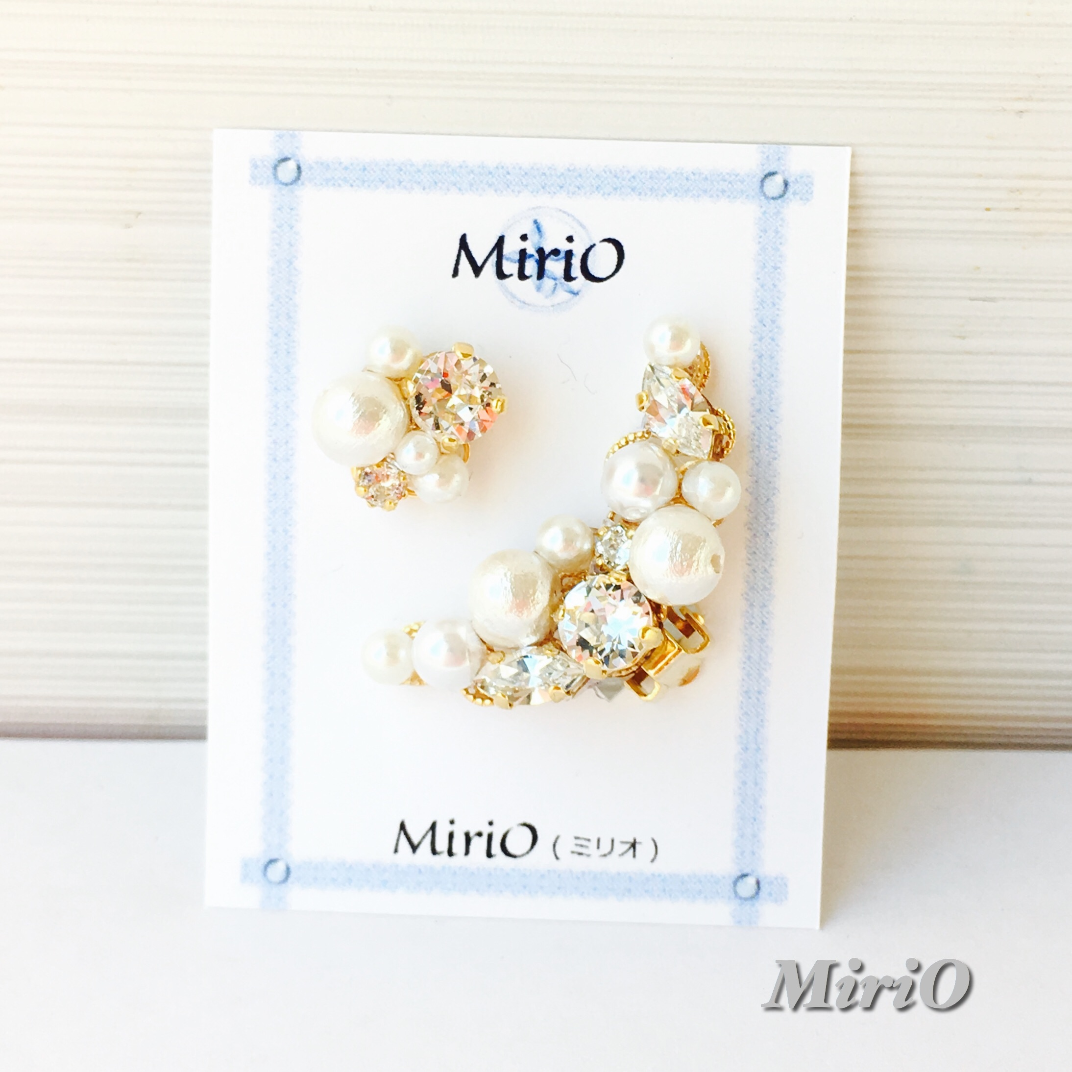 f:id:mirio00479:20170215103259j:plain