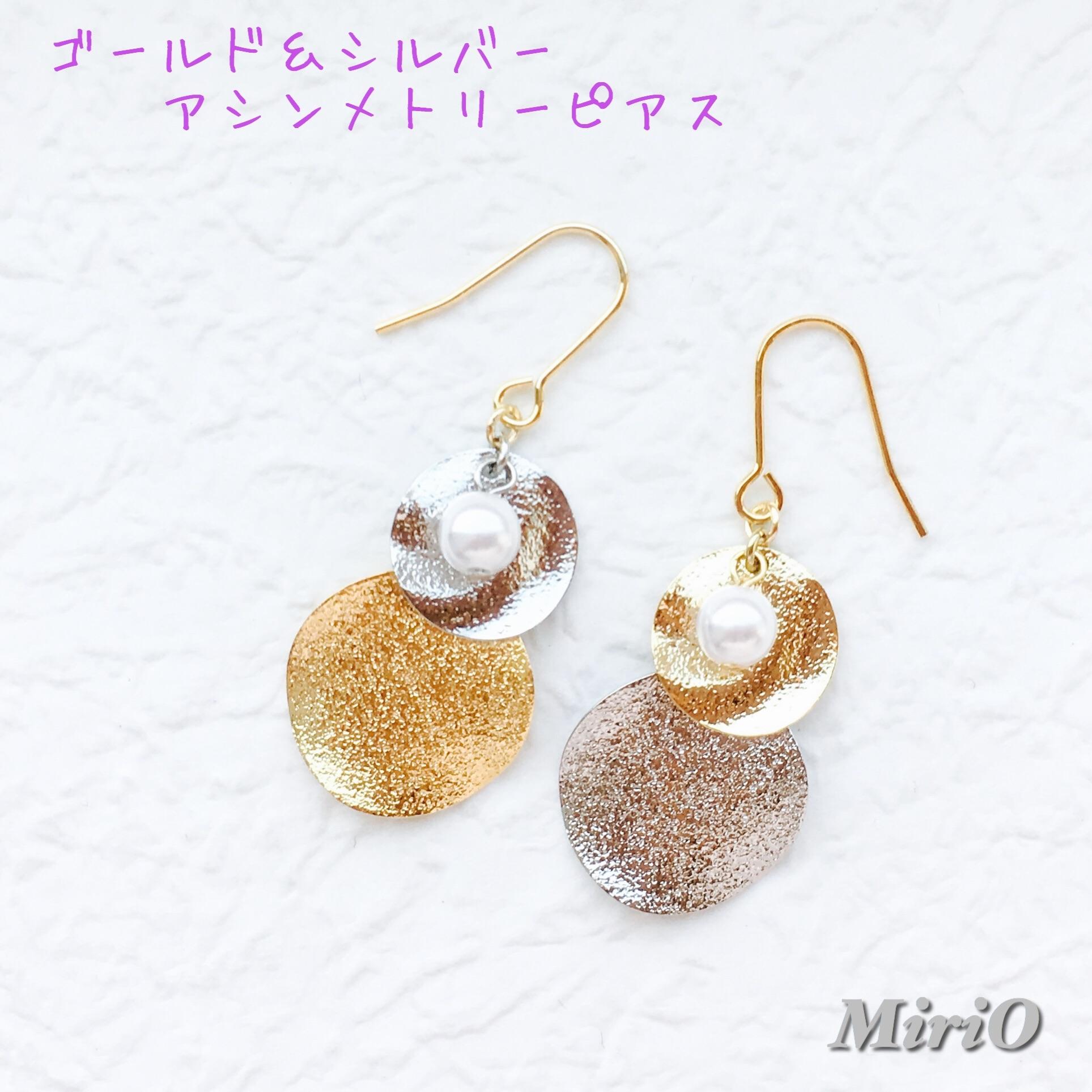 f:id:mirio00479:20190524122911j:plain