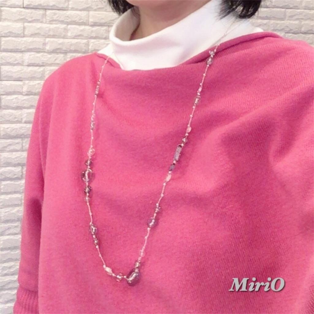 f:id:mirio00479:20191205194033j:image