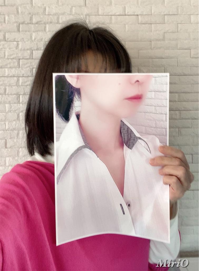 f:id:mirio00479:20200227154636j:image