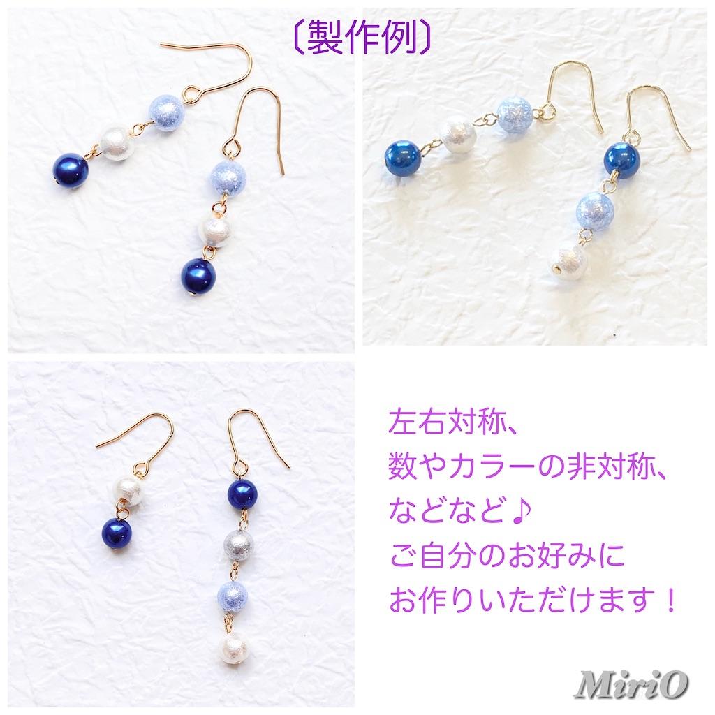f:id:mirio00479:20200612141455j:image