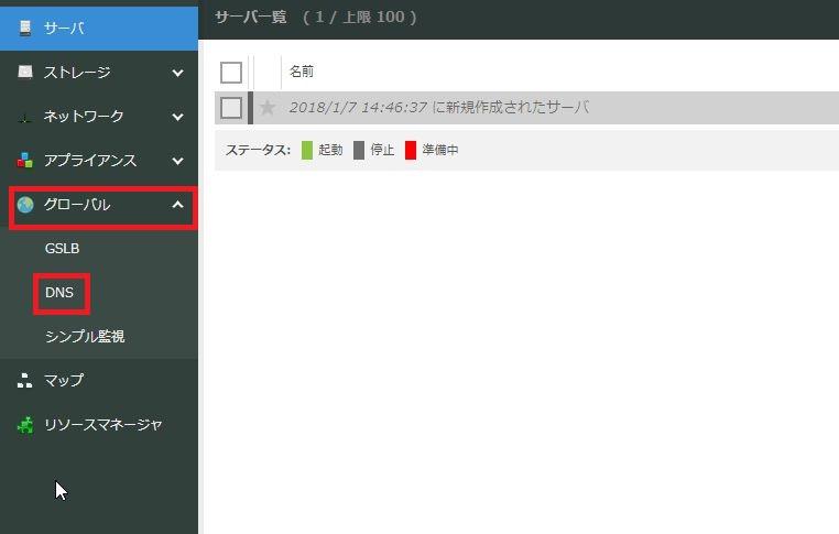 f:id:miris_nanashi:20180107145441j:plain