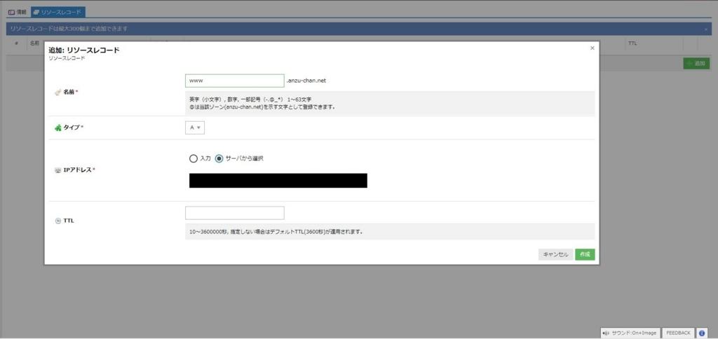 f:id:miris_nanashi:20180107152749j:plain