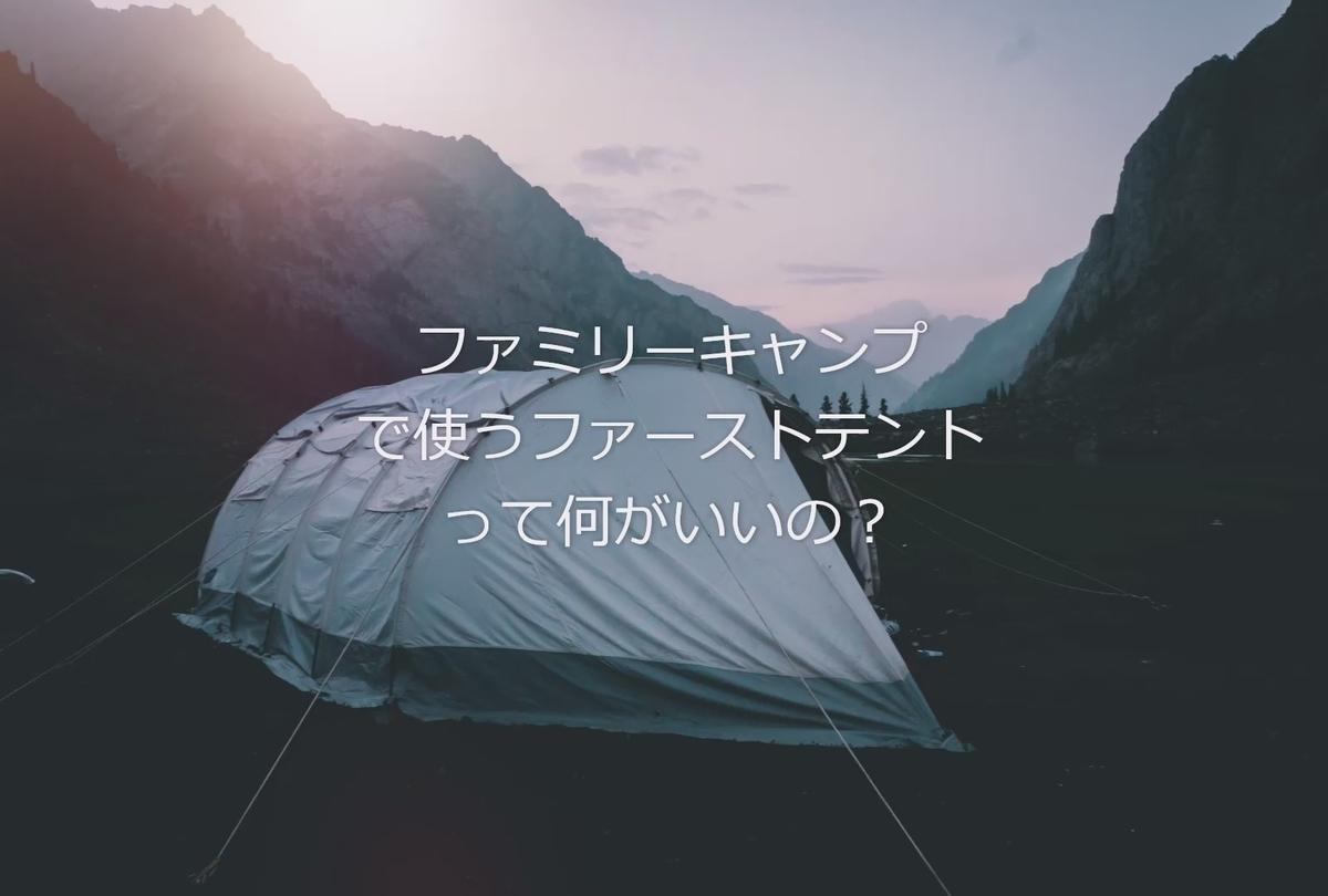 f:id:miriyuko:20200329013652j:plain