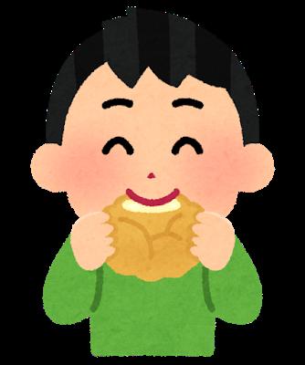 f:id:miro_recipe:20210402011156p:plain