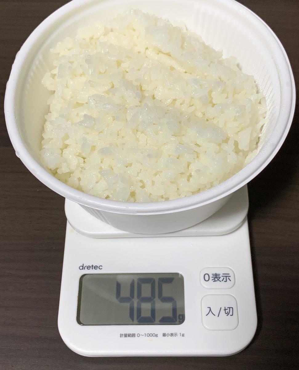 f:id:miro_recipe:20210502162717j:plain
