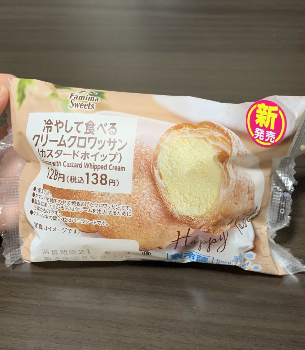 f:id:miro_recipe:20210507003256j:plain
