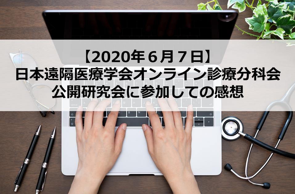 f:id:mirpet:20200622161358p:plain